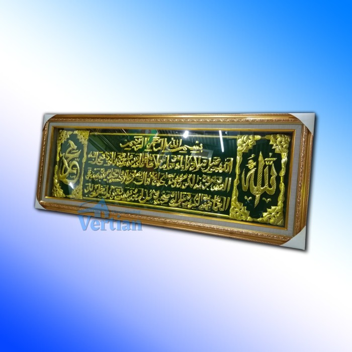 Kaligrafi Sholawat Nariyah Logam Alumunium Gold 135x55 cm Ekslusif