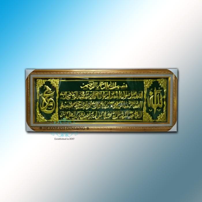 Kaligrafi Sholawat Nariyah Logam Alumunium Gold 135x55 cm Murah