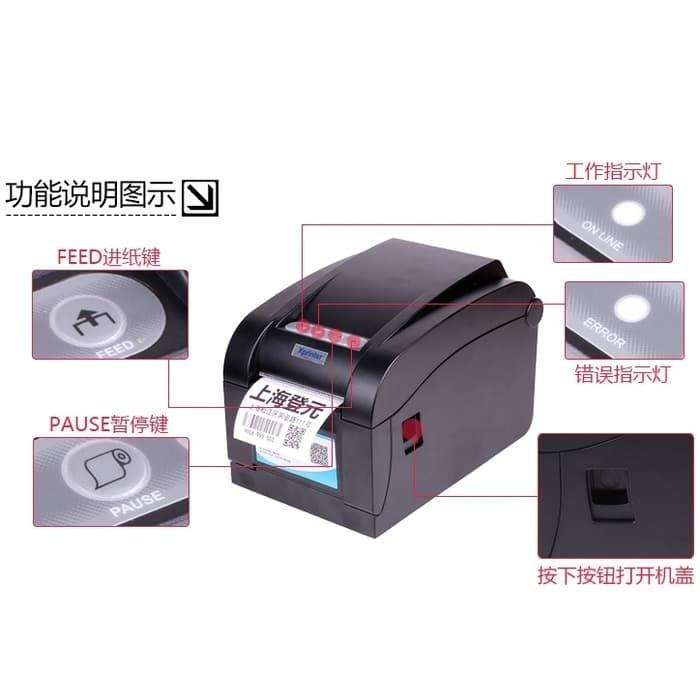 harga Printer cetak barcode label stiker un0 promo Tokopedia.com