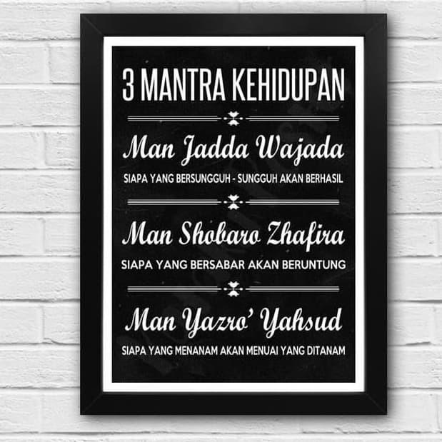 jual poster premium islami hiasan dinding rumah quote mantra