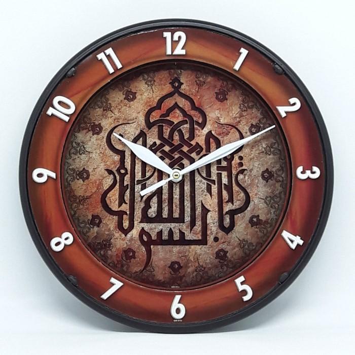 Jual Jam Dinding On Time - Nuansa Islami Kaligrafi (BASMALAH) - 7 ... 20eb756d6d