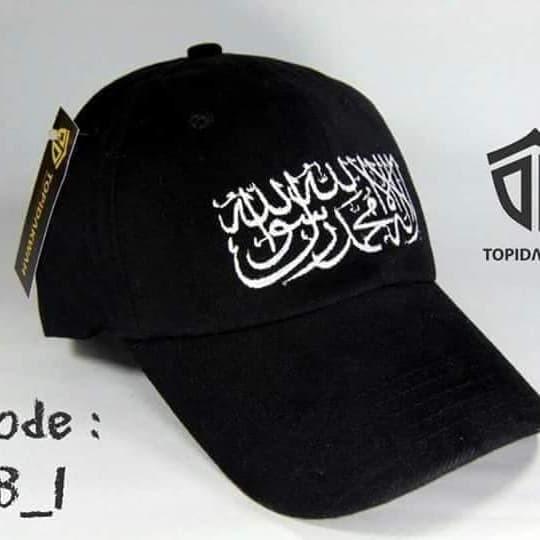 Jual Topi Tauhid komando   trendy - KJN berkah  442f8e8698