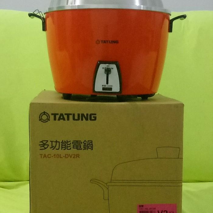 harga Rice cooker Tokopedia.com