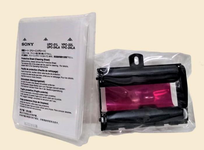 Foto Produk USG Paper Sony UPC 21L dari Healthlink