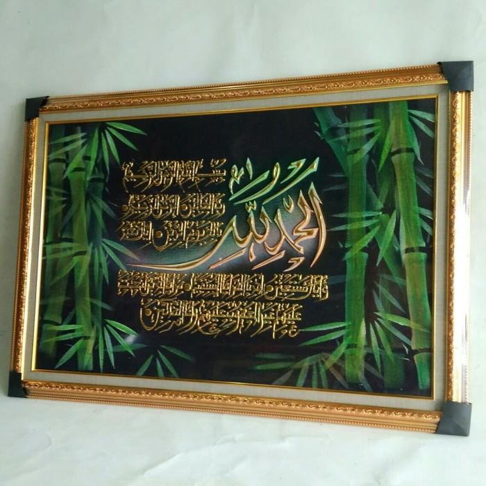 Jual Kaligrafi Alfatihah - Hiasan Dinding - Elegan   Menawan ... 97d089b40a