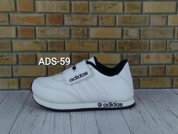 Jual Sepatu Adidas Putih Anak Laki Laki Wanita Sepatu Anak Anak