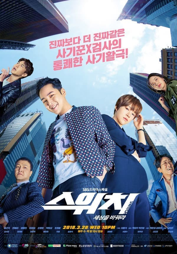 Download Drama Korea Switch: Change the World Sub Indo