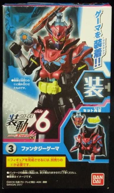 Jual So Do Kamen Rider Ex Aid Stage 6 Brave Fantasy Gamer Armor Jakarta Pusat Nicolyn Tokopedia