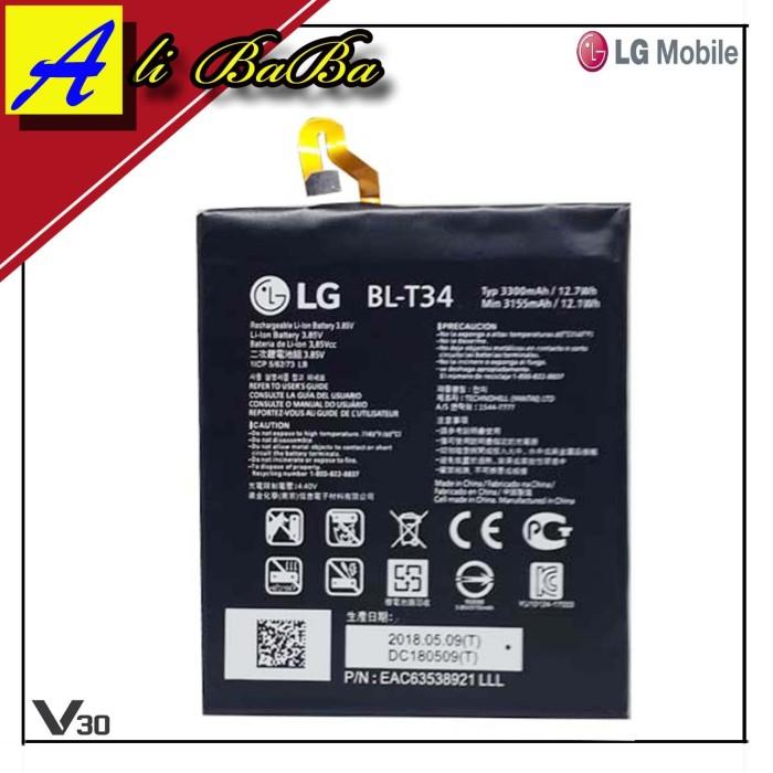 harga Baterai handphone lg v30 h930 h932 bl-t34 batre hp lg v30 battery lg Tokopedia.com
