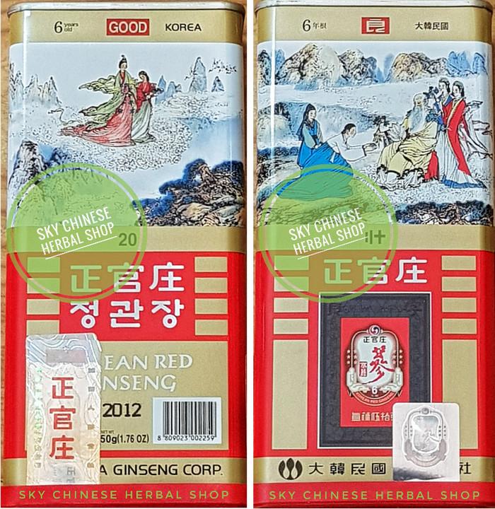 Foto Produk Korean Red Ginseng Good Roots (Utuh) Import Korea Ginseng Corp 50 gram dari SRI RATU
