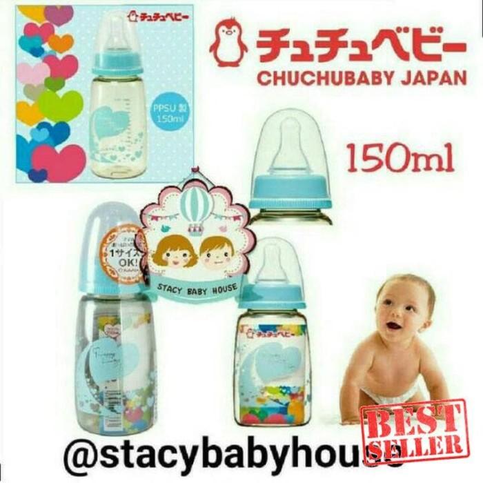 Chuchu Feeding Bottle PPSU Cool 150 ml Blue