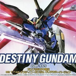 18 Destiny Gundam Hgce Illustration