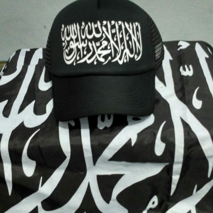 Jual Topi Ar Royah   Tauhid (Trucker 4fa64bb1ca
