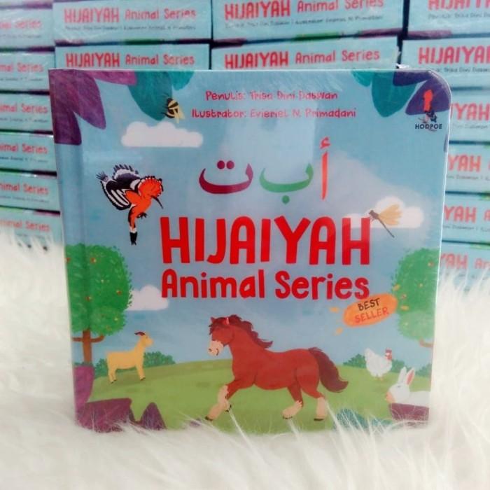 Animal Hijaiyah Series