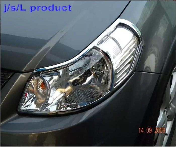 Driver Side Splash Shield For 2007-2009 Suzuki SX4 Front