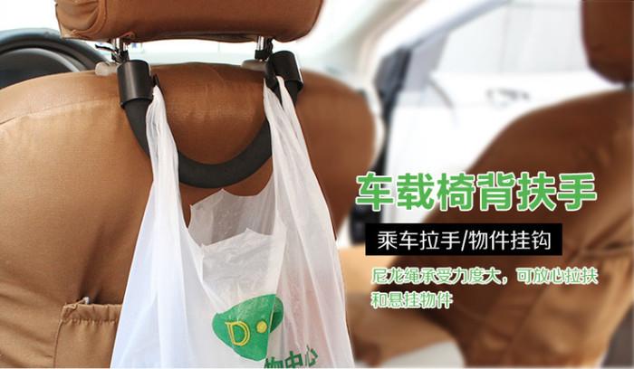 Foto Produk Tali Gantungan Barang Lentur dari Gufi store