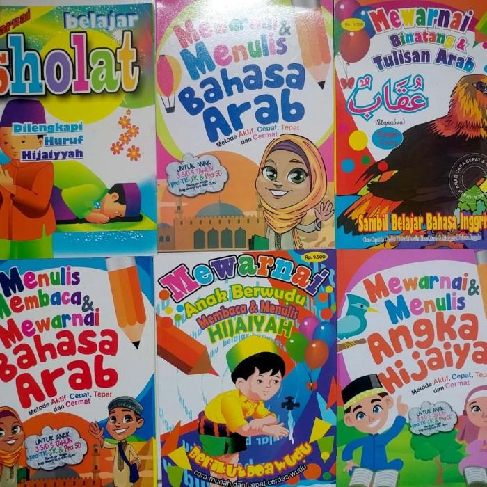 Jual Buku Mewarnai Dan Menulis Huruf Hijaiyah Seri Anak Soleh Dki