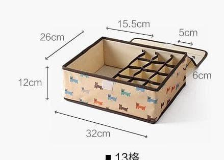 Foto Produk Usb005 - 13 Grid Oxford Underwear Storage Box / Tempat Pakaian - Blue dari toko smiley333