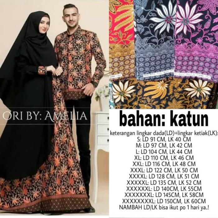 Jual Couple Gamis Syar I Batik Sarimbit Suami Istri Jumbo Bigsize