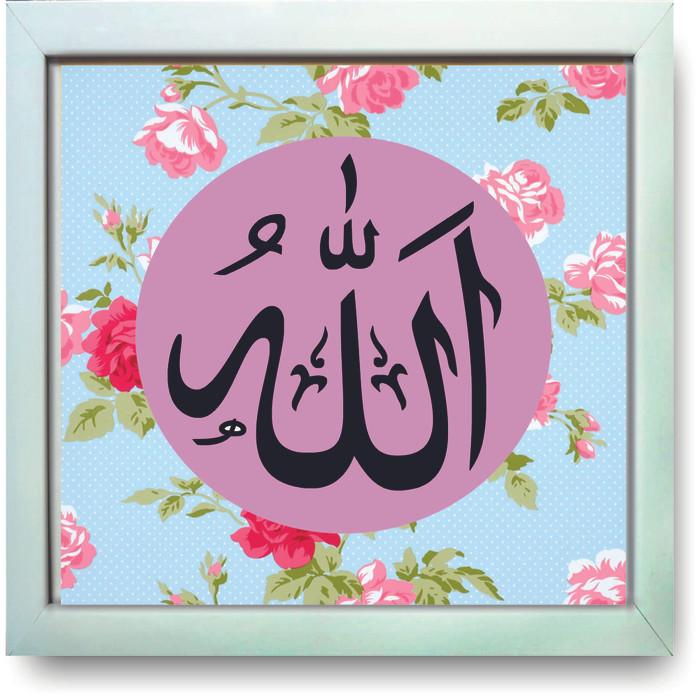 Jual Hiasan Dinding Kaligrafi Lafadz Allah Baground Vektor Bunga Uk