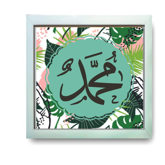 Jual Hiasan Dinding Kaligrafi Lafadz Muhammad Tema Vektor Bunga Uk