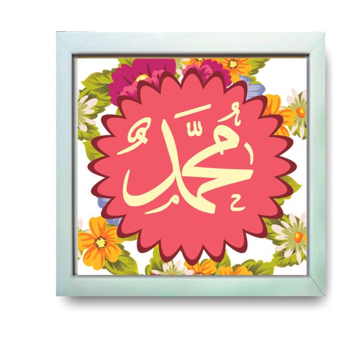 Jual Hiasan Dinding Kaligrafi Background Vektor Bunga Bagus Uk 20 X