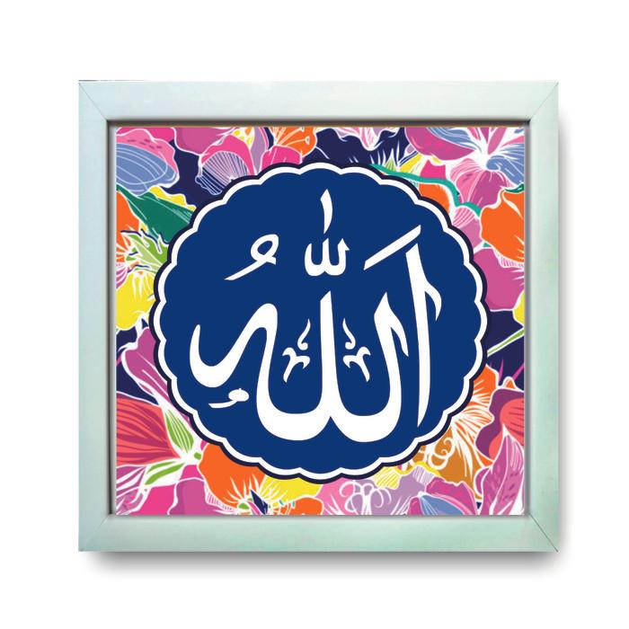 Jual Hiasan Dinding Kaligrafi Muhammad Background Vektor Bunga Uk 20