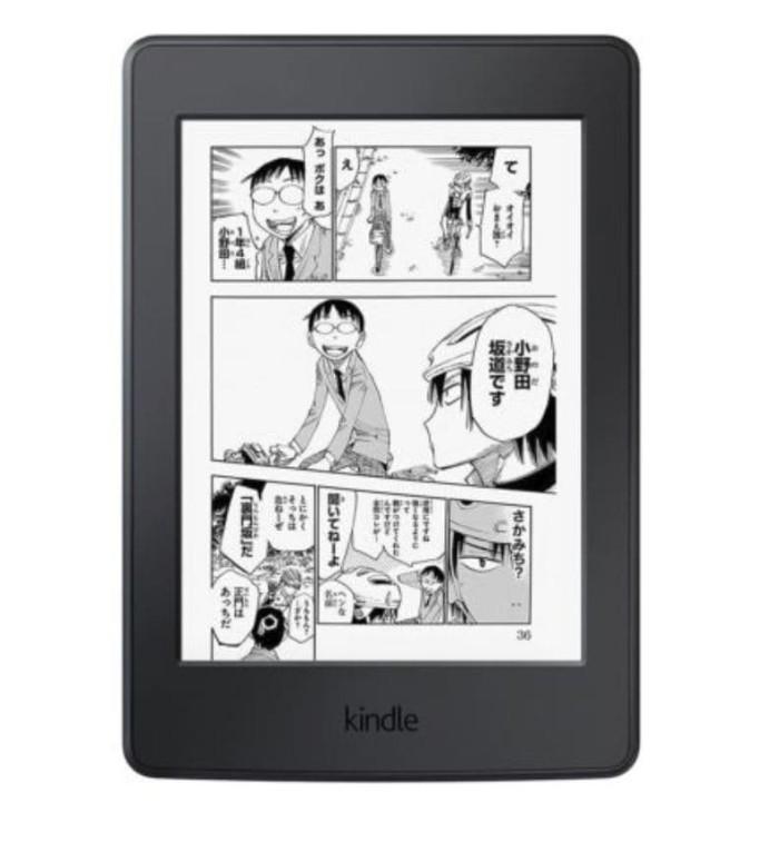 harga Amazon kindle paperwhite 32g manga model 7th 3rd gen 300ppi - bundle Tokopedia.com