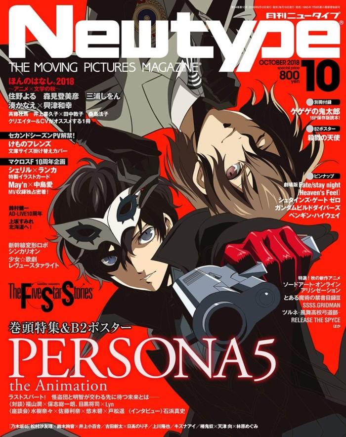 harga Newtype magazine edisi oktober 2018 Tokopedia.com