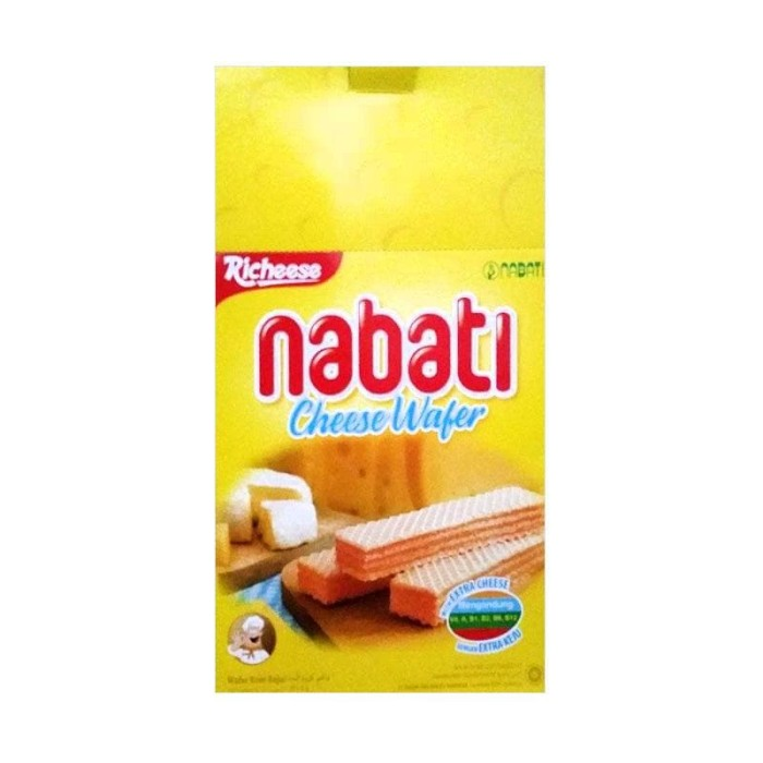 Richeese Nabati Wafer [20 pcs] (4 pack )
