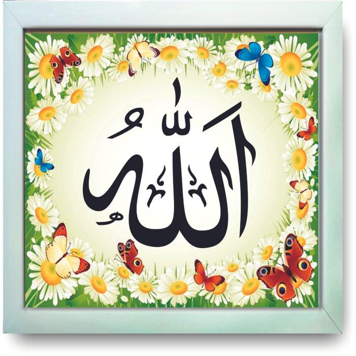 Unduh 61 Wallpaper Allah Warna Hitam HD Paling Keren