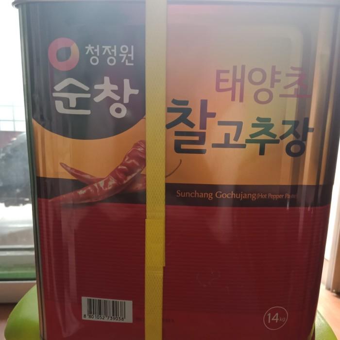 harga Gochujang 14 kg Tokopedia.com