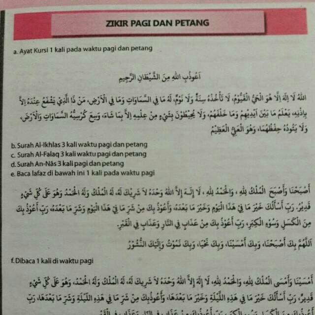 Jual Al Quran Terjemah Perkata Nur Alam Semesta Kertas Hvs 21x15cm Kota Bandung Al Quran Bandung Tokopedia