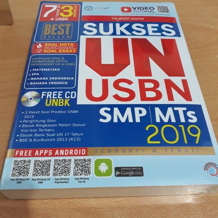... Harga Top Sukses Un Smp Mts 2017 Harga Rp 82 000 Source SUKSES UN USBN SMP