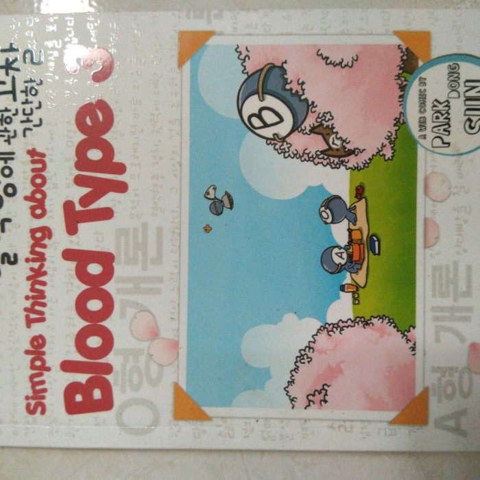Foto Produk Blood Type 3, Buku Komik GolDar dari Djaja.Shop