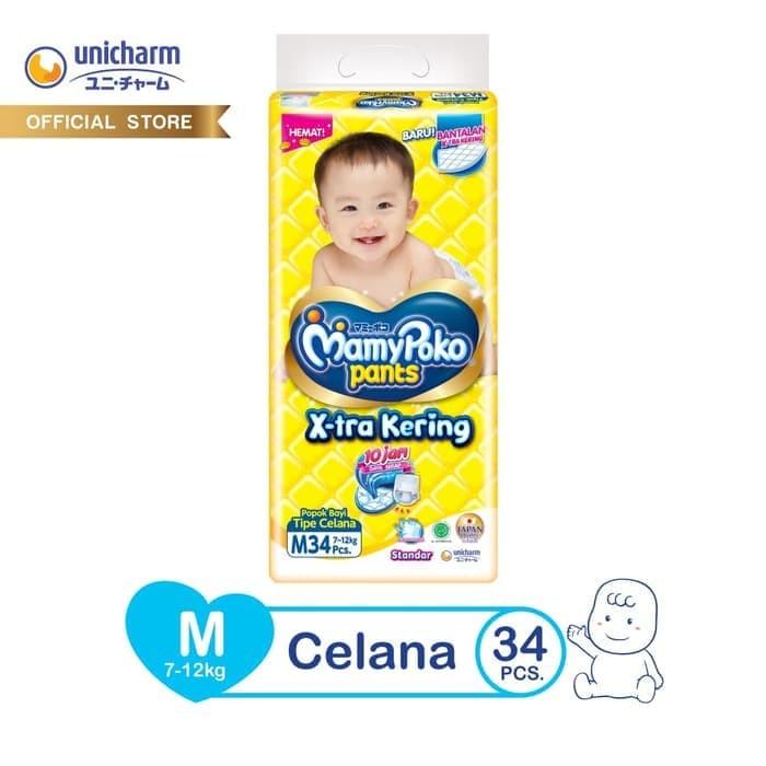 Mamypoko popok celana x-tra kering - m 34 mamy poko m34 bayi anak