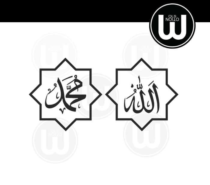 63+ Gambar Arab Allah Dan Muhammad HD