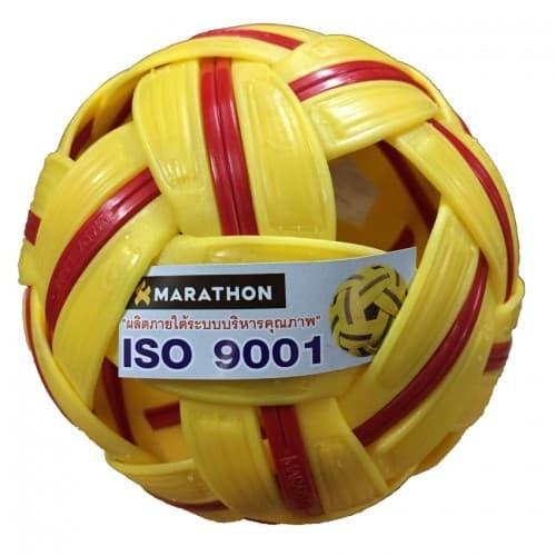 harga Bola sepak takraw marathon mt 909 Tokopedia.com