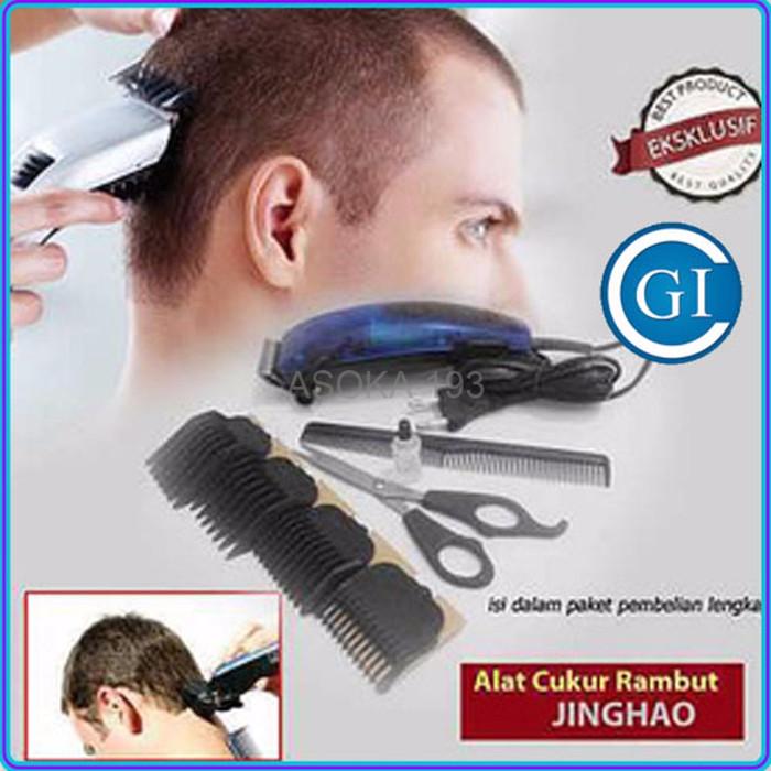Jual PREMIUM 1 set Alat cukur rambut Jing Hao mesin potong 4sisir ... d2d31992fc