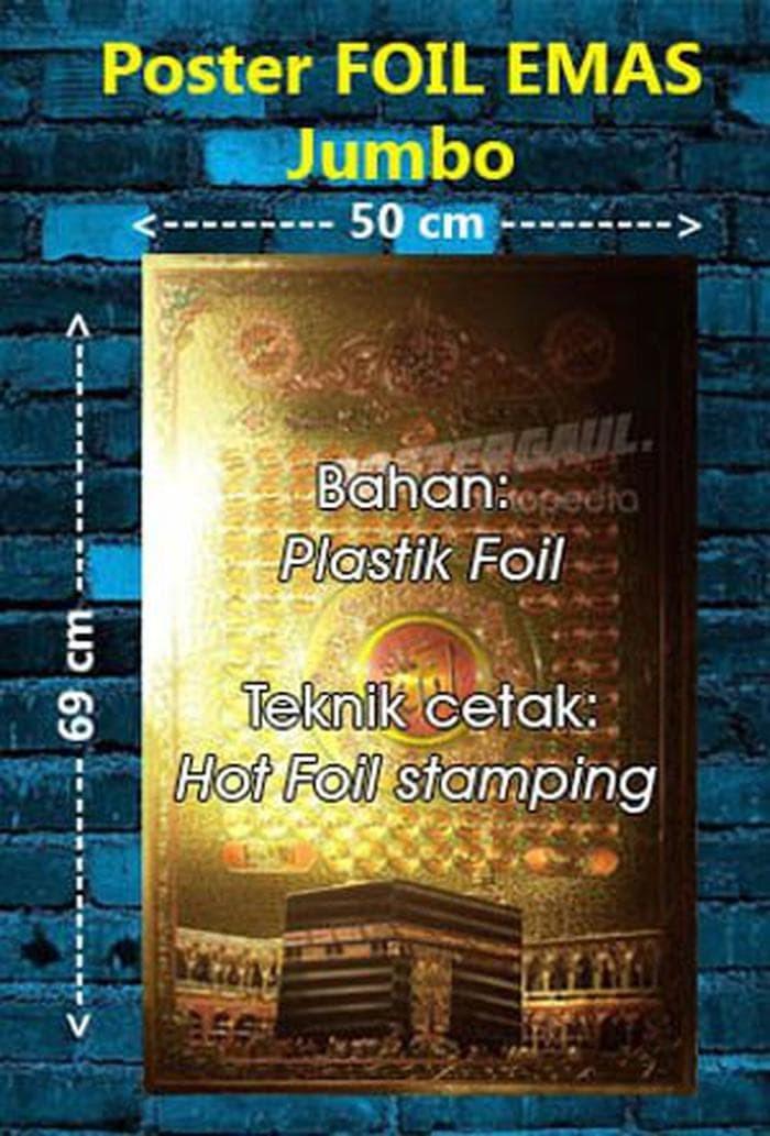Poster foil emas jumbo KALIGRAFI ISLAM: ASMAUL HUSNA #FOJU22 -