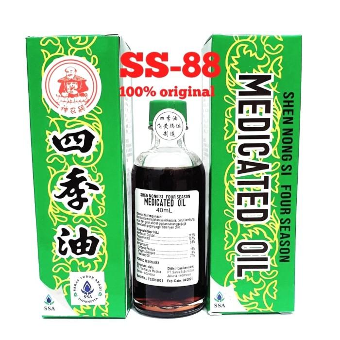 Foto Produk MEDICATED OIL (SECIYU) 40ML dari Sumber sehat 88