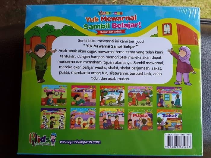 Jual Buku Keterampilan Anak Buku Paud Tk Islam Belajar Mewarnai