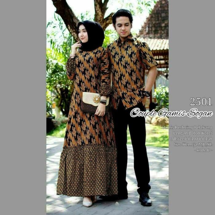 Gamis Couple Keluarga Modern Gambar Islami
