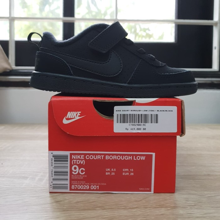 3cf8a4ee91 Jual Nike Court Borough Low Baby Kids Toddler Infant - Snyderrr ...
