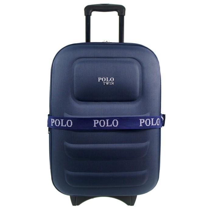 Polo Twin 5424 Koper 20 inch Blue