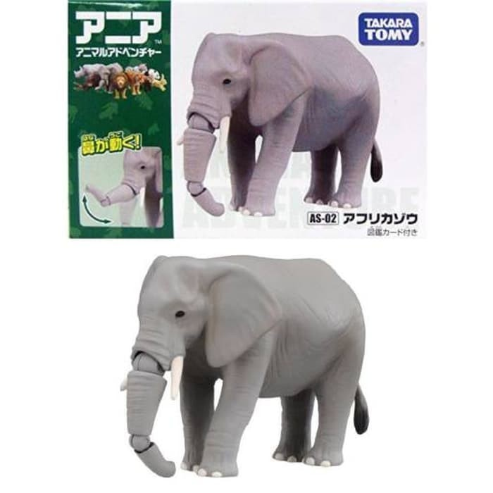 TAKARA TOMY Animal adventure Ania AS-02 African elephant Japan import NEW