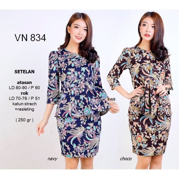 Dress Batik Kerja Wanita Baju Kerja Batik Dress Kerja Batik Wanita Iza fd8cb00c31