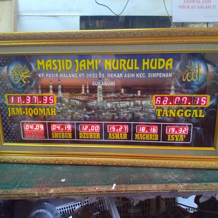 Jual Jam Sholat Digital Masjid 40x70cm Full Bingkai Kota Bandung
