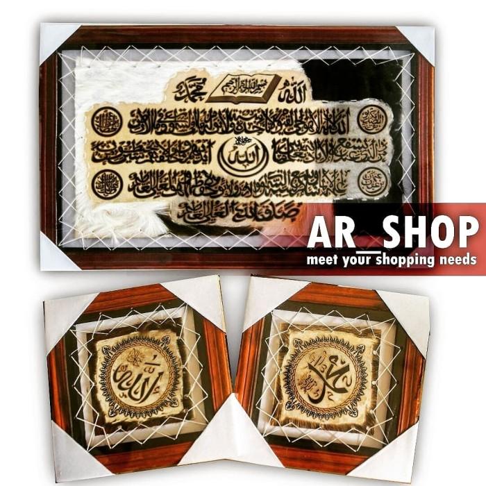 harga Kaligrafi kulit kambing paket / pajangan hiasan dinding / lukisan Tokopedia.com