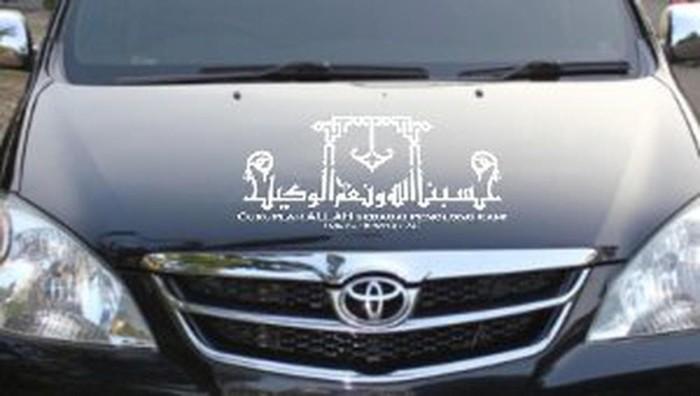 Jual Stiker Cutting Sticker Kaca Kap Mobil Kaligrafi Dzikir Has Bagus Kota Bandung Abi Variasi Tokopedia